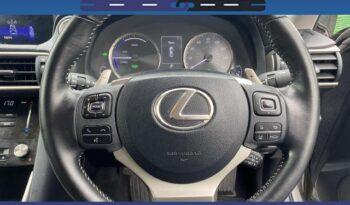 Lexus IS 300h 2017 full