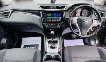 Nissan Qashqai 2016 full
